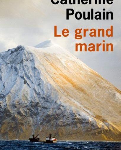 Catherine Poulain, lauréate 2017 du 8ème Prix du roman d'entreprise et du travail
