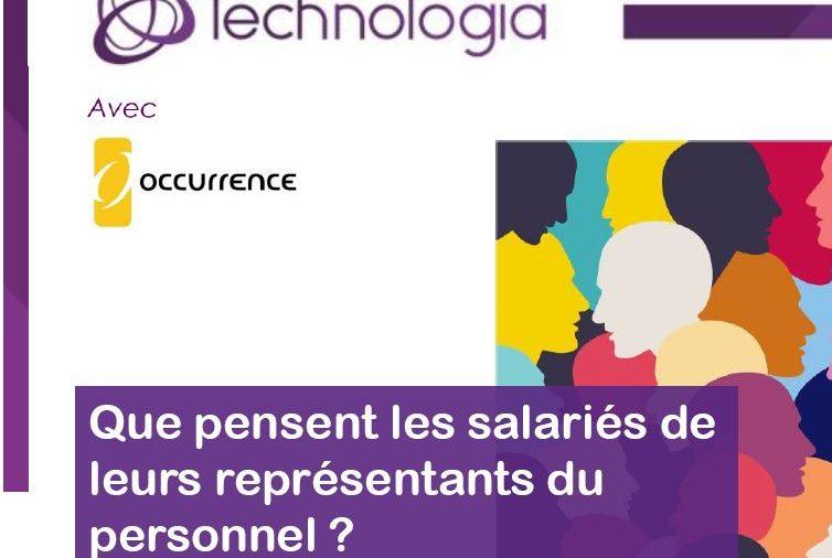 NOUVELLE ETUDE : Quelle image ont les IRP auprès des salariés?